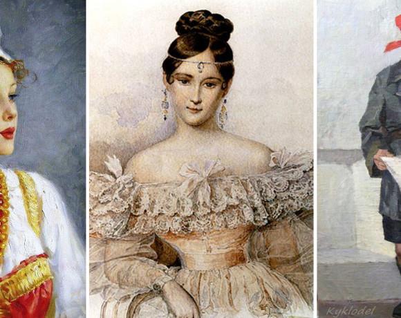Русская красота от древности и до сегодняшних дней