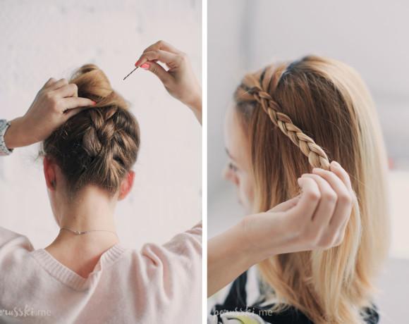 Самостоятельные прически: как собрать волосы этой весной