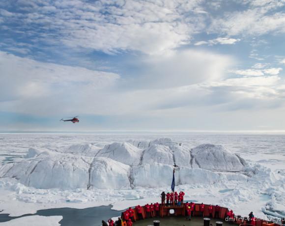 Арктические льды. Покорения северных морей