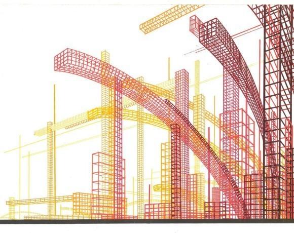 Архитектурные и художественные вузы Москвы