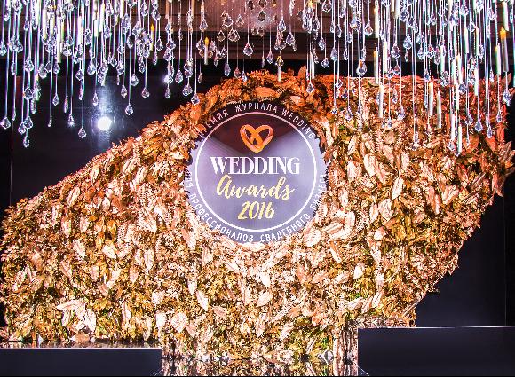 Wedding Awards 2016: награждение лучших