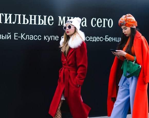 Street style на Mercedes-Benz Fashion Week 2017. Московские модники