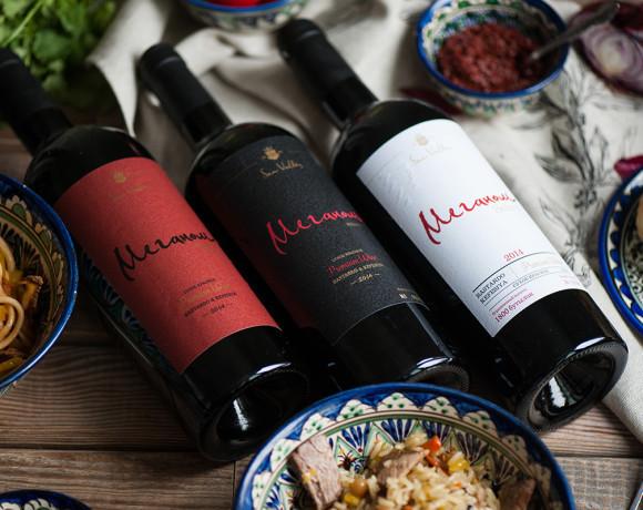 Винный вторник: сравнительная дегустация трёх вин с одним именем