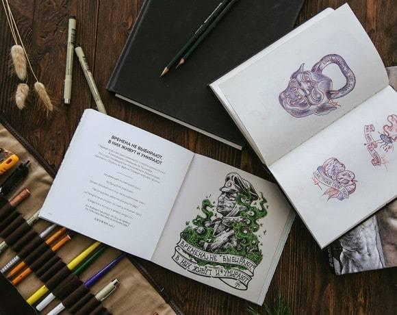 «СЛОВОGRAPHICA» — художественный альбом русских пословиц, история