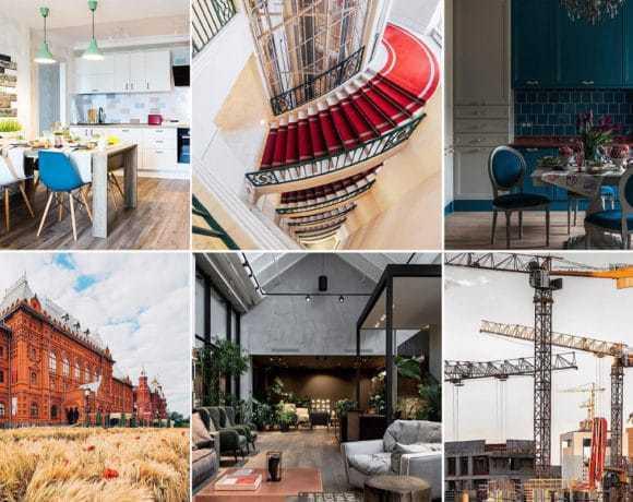 5 красивых Instagram-аккаунтов архитектурных и интерьерных фотографов
