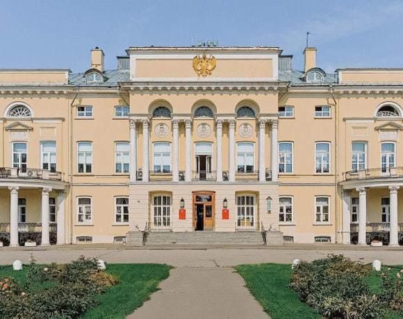 Российская Академия Наук и история её создания