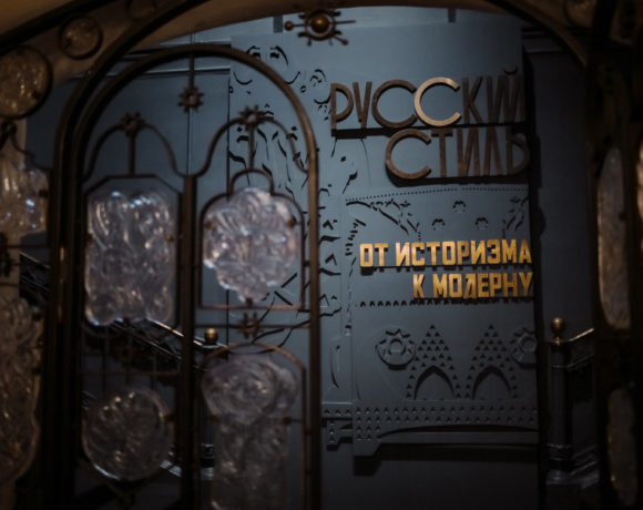 «Русский Стиль». Интервью с архитектором экспозиции Юлией Наполовой