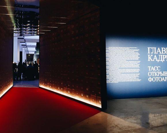 «Главные кадры»: ТАСС открывает фотоархивы
