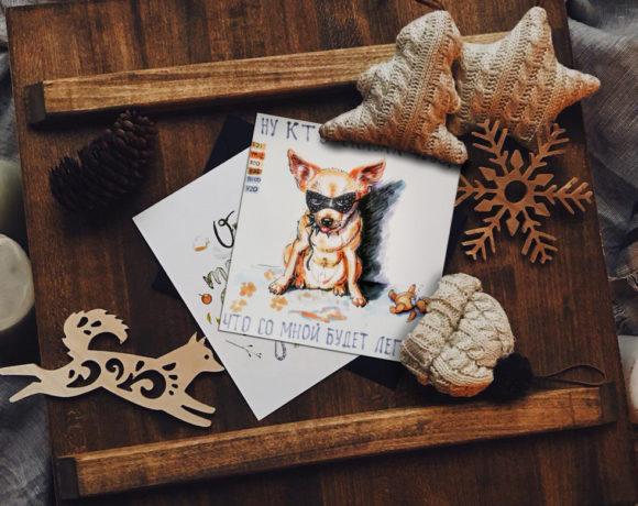 Самые яркие и креативные открытки на Новый год и Рождество
