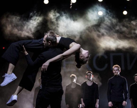 """Театральный обзор: """"Шекспир"""", Гоголь-центр"""