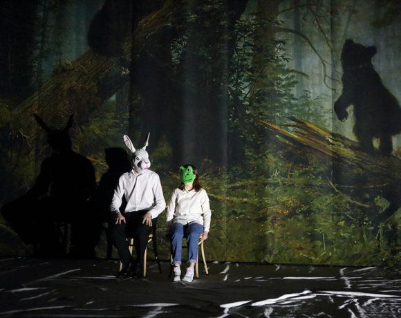 «Ромео и Джульетта (Киндерсюрприз)», театр «Школа драматического искусства»