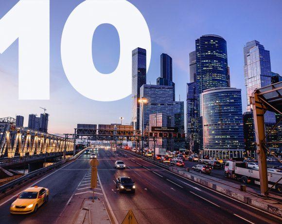 10 идей, чем заняться этим летом в Москве