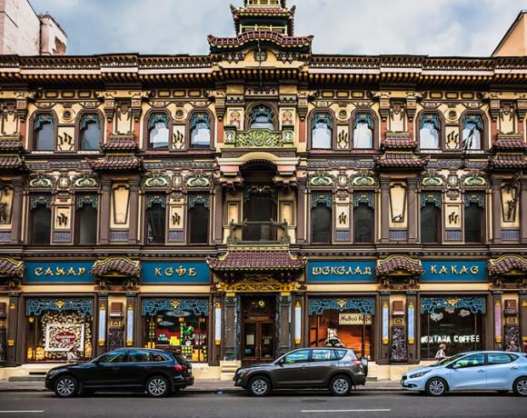 Московский Chinatown
