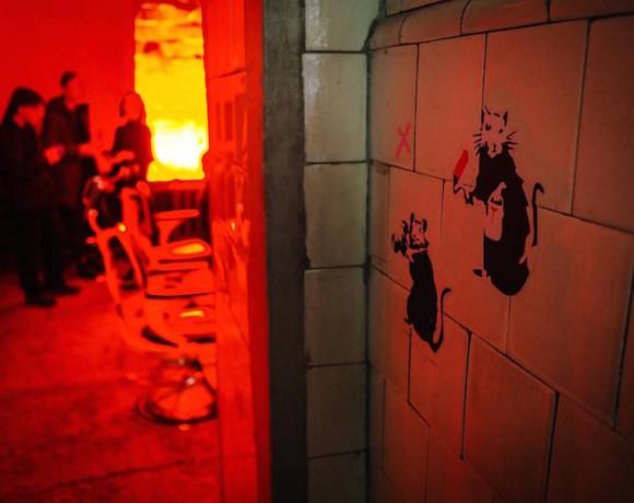 АRT ЛИХОРАДКА. Новый формат выставок