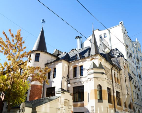 Знаменитые дома Трехпрудного переулка