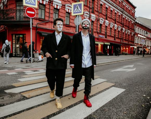 «Когда мы надеваем на себя маски, то можем делать в городе все, что угодно»