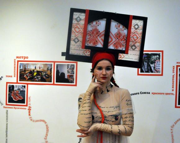 Выставка «Придумано и сделано в России»