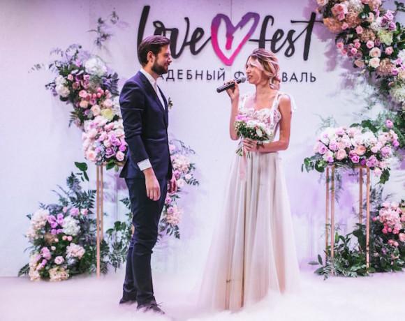 Интервью с создателем фестиваля LOVEFEST в Волгограде 9-10 февраля