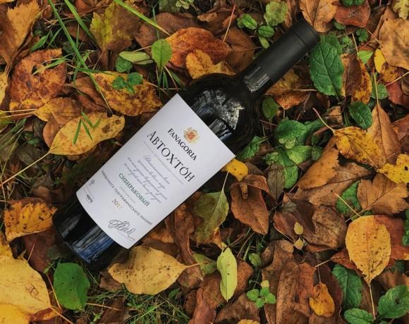 Винный вторник: какие вина пить осенью?
