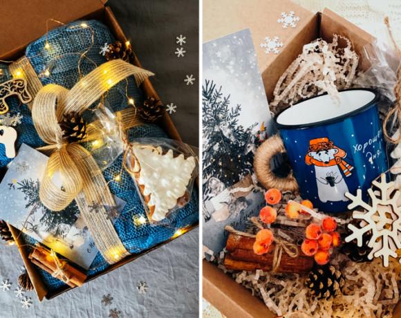 Уютные подарки Boom Box