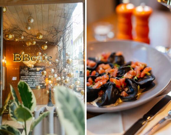 BB Cafe – уют и семейная атмосфера в окрестностях Арбата