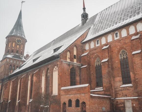 В Европу, не покидая России? Три дня в Калининграде