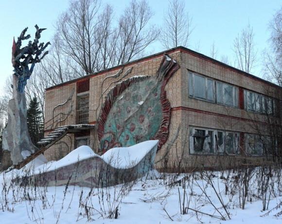 Заброшенный пионерский лагерь «Сказка»