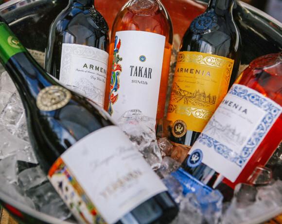 Винный вторник. Армянское вино