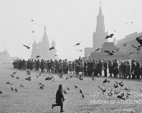 Выставка «Москва Наума Грановского 1920 — 1980»