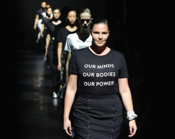 Политика и мода