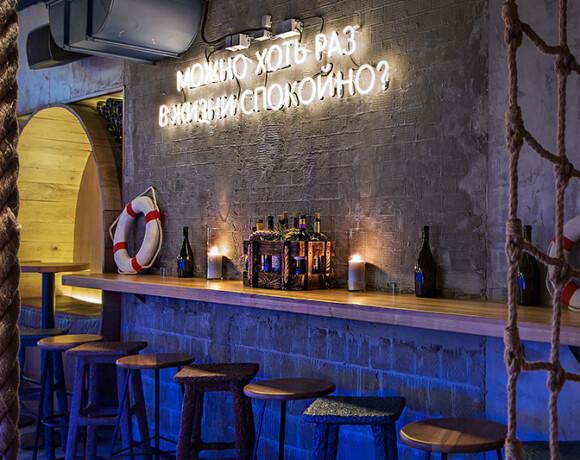 Московский бар в пиратском духе: «Моряк и чайка»