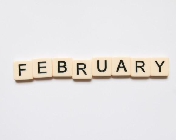 Культурный февраль: афиша на конец зимы