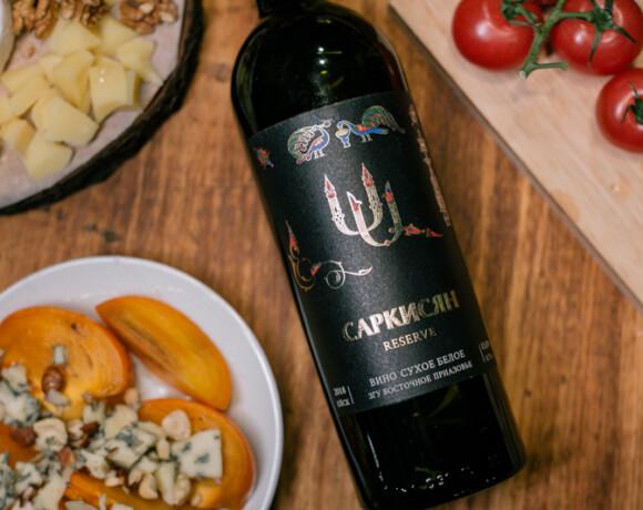 Винный вторник: Azov Wine, «Саркисян»