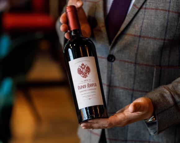 Про вино Porusski: «Абрау-Дюрсо Каберне Совиньон» 2017