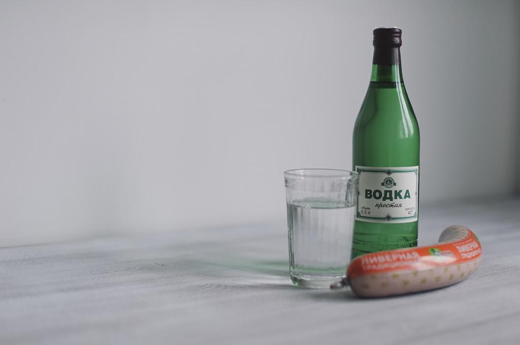 Vodka_simple_1