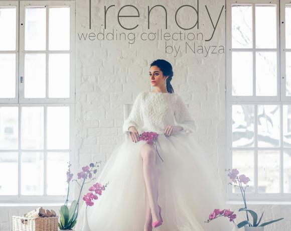 Для тех невест, кто ценит стиль: образы от Найзы