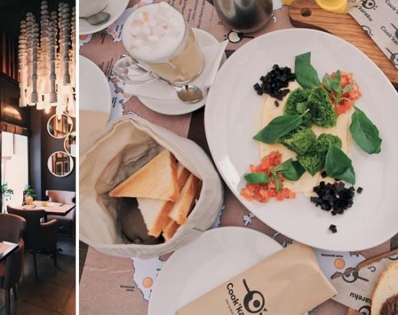 Место есть: завтракать можно в любое время суток! Обзор кафе Cook`kareku
