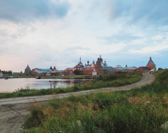 Соловецкие острова. Место силы