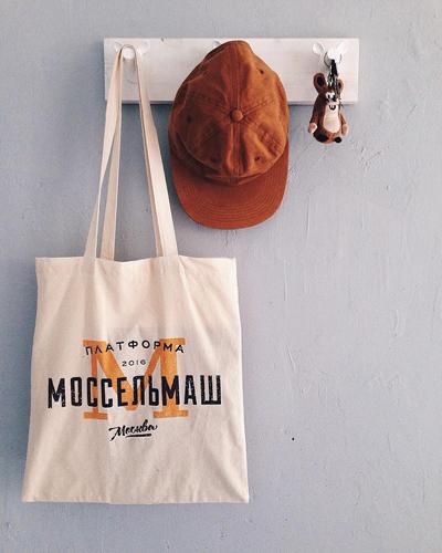 """Холщовая сумка """"Моссельмаш"""" — 1300 ₽"""