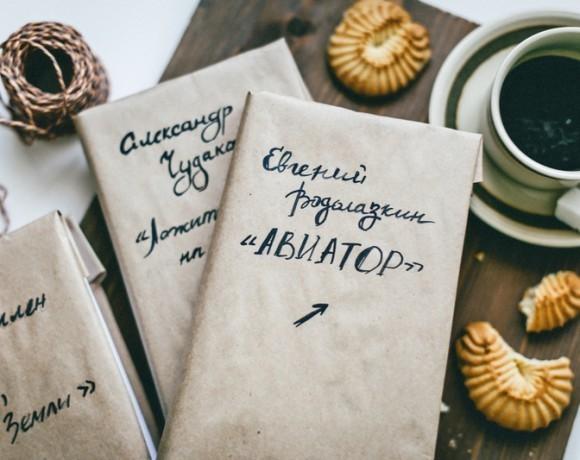 Что читать в поисках безупречного русского языка