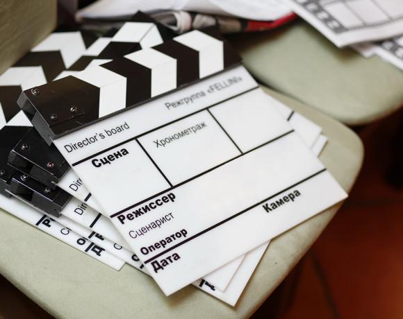 Молодое поколение российской режиссуры