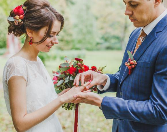 Свадебные открытия и находки последних лет