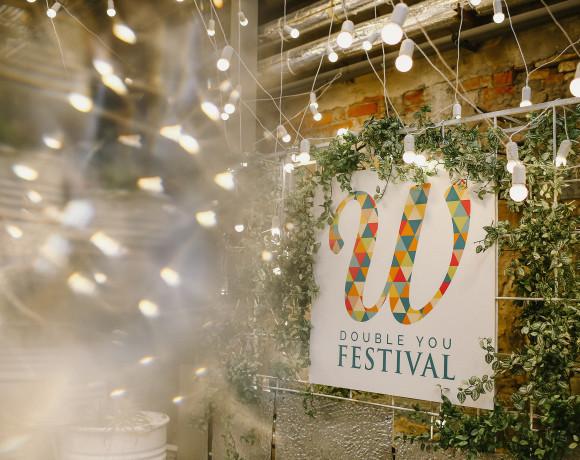 Фестиваль стильных свадеб WFEST 2016