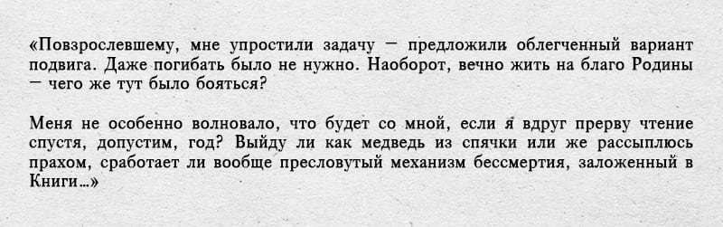 bibliotekar-(1)