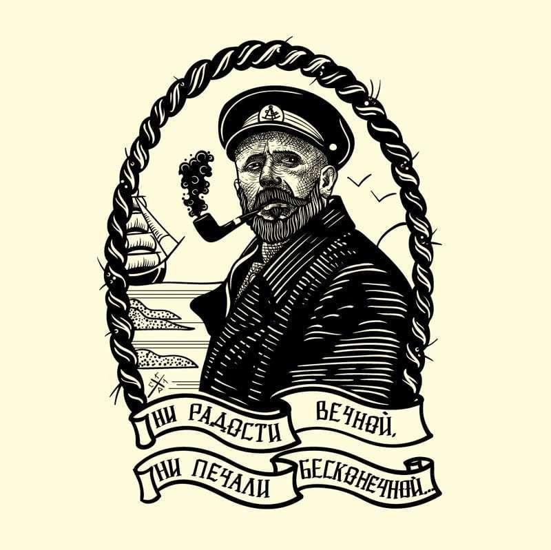Petr Sklyar_9