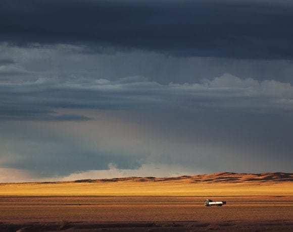 Страна Монголия. Между небом и степью