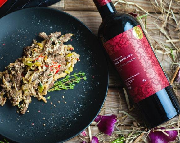 Винный вторник: Винодельня Ведерников Каберне Совиньон