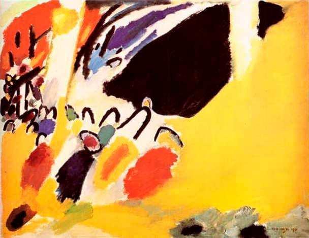 «Импрессия III. Концерт». 1911г. Мюнхен, Германия. Городская галерея в Ленбаххаузе