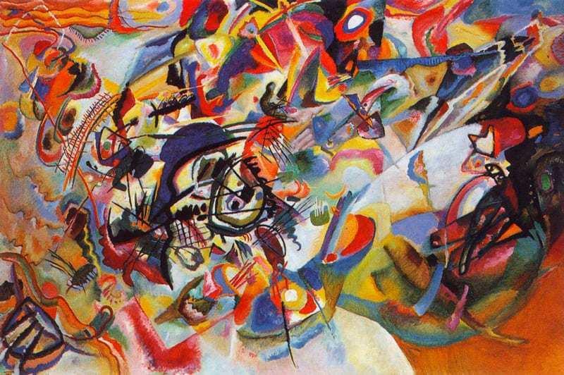 «Композиция VII» 1913 г. (Москва, Государственная Третьяковская галерея)