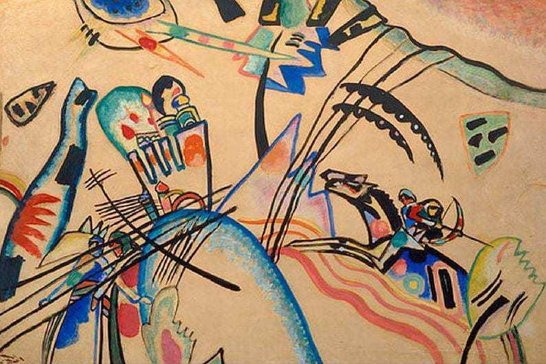 «Импровизация 1913 г». (Владивостокский музей изобразительных искусств)